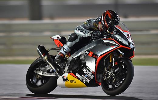 race motor jigsaw