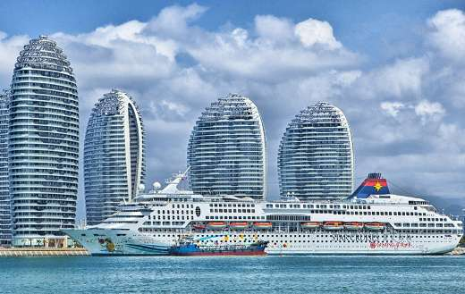 Ship Hainan China online