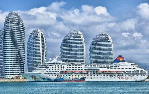 Ship Hainan China online