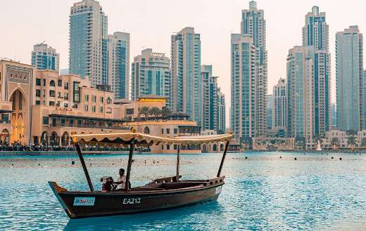 Down town Dubai Uae