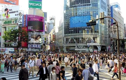 Shibuya Tokyo Japan online