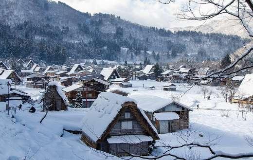 Shirakawa Japan online