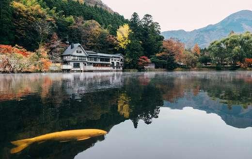 Kin rin lake Japan online